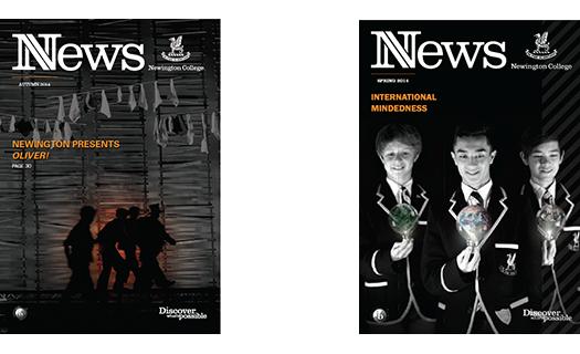 news_magazine_2014