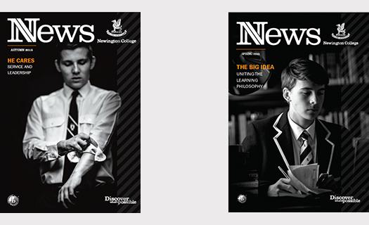 news_magazine_2015